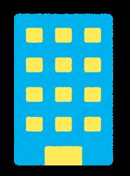 mansionhikiwatasi