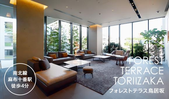 toriizaka